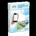 GPS маяк/трекер Marker М100